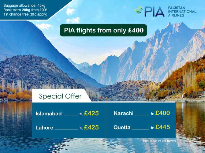 PIA worldwide offers